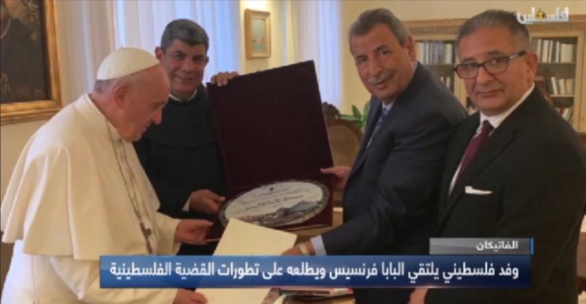 وفد رئاسي يلتقي البابا فرنسيس ويطلعه على تطورات القضية الفلسطينية